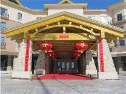 V5 Hotel Baishan Hunjiang Avenue