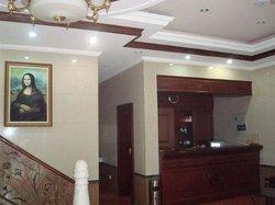Hongping Hotel