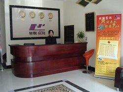 Zhongyuan Business Hotel