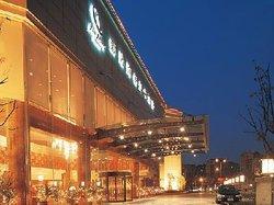 Xingangwan Hotel