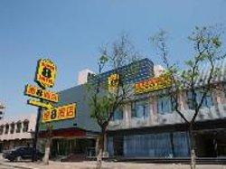 Grace Inn Linyi Tancheng Bus Station