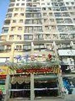 Haixing Holiday Hotel