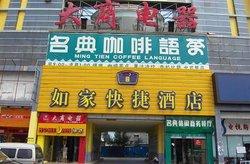 Jin Jiang Business Hotel