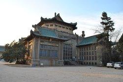 Baiyun Mountain Villa
