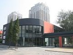 Orange Fashion Hotel