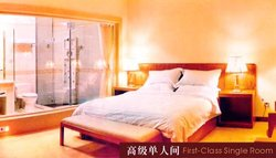 Bin Jiang Hotel