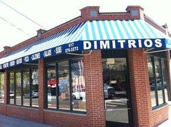Dimitrios Cuisine
