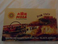 Da Lang Qi Pizza