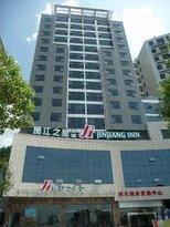 Danjiangkou Hotel