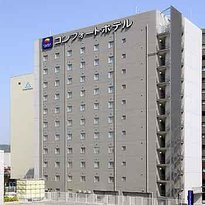 Kure Marine Hotel