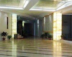 Yongrong Huagui Hotel