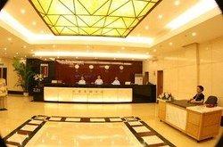 Zhonghai Hotel