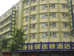 Hanting Express Jimo Heshan Road
