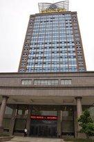 Qixigu Hotel Chongqing Jiefangbei