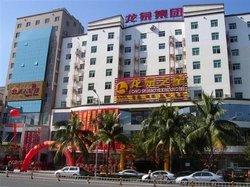 Mount Jiuzi Hotel