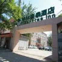 Yihai Business Hotel