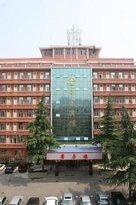 Qilu Hotel