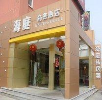 Yongxin Business Hotel