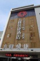 Xixia Hotel