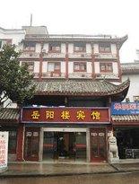 Linxiang Hotel