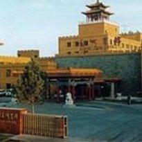 Chang Cheng Hotel