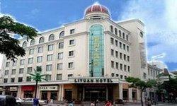 Kunlun Leju Business Hotel Nanyang Xinchen Road