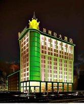 Pingshuo Hotel