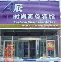 A Pai Fashion Business Hotel
