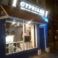 Cypriana Greek Restaurant