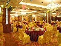 Zhong Yu Hotel