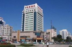Baoping International Hotel