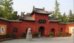 Luoyang Hotel