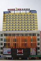 Wuwei Hotel