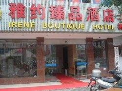 Ge'ermu Gelai Business Hotel