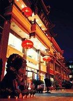 Xiangyang Renjia Hotel