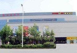 Home Inn Zhucheng Renmin East Road