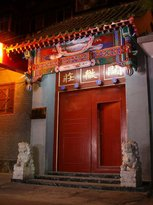Mingzhu Business Hotel