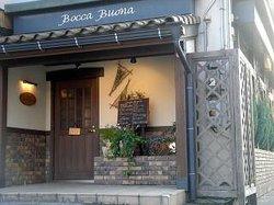 イタリア料理 ボッカボーナ