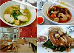 Mae Sri Ruen Noodle (Krua Mae Sri Ruen)