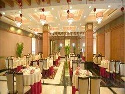 Hawana Restaurant