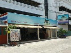 Antz Food & Drink