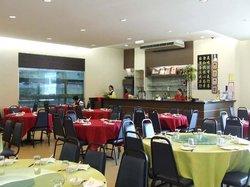 Mexica Garden Restaurant