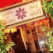 Iyyam El Loulou