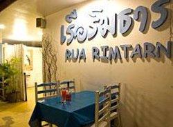 Rua Rimtarn Restaurant