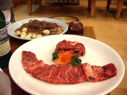 Itzu Korean Restaurant