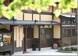 Gion Kyomen