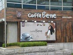 Caffe Bene  Busan Namsan Store