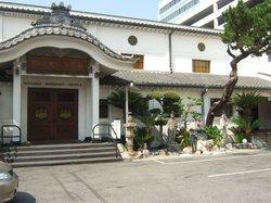 Beniton Ikebukuro East Entrance