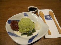 Tieb Tong Restaurant