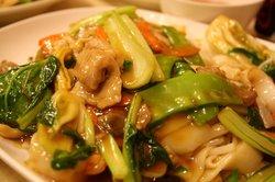 Pho Sam Noodle House